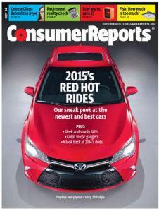 consumers report 2014